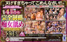 SWEET ANGELS ASIA USENET the best JAV Teen Idol DVD scans